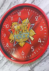 "Настенные часы ""СССР"""