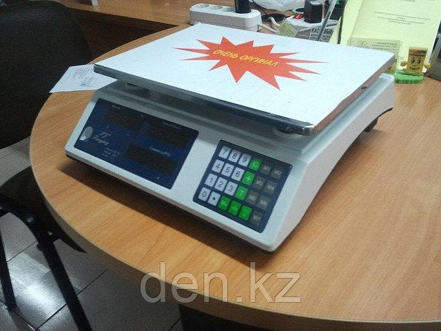 Весы торговые с аккамулятором до 30 кг