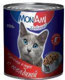 МонАми 250 г Кусочки говядины в соусе консервы для кошек, фото 1