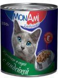 МонАми 250 г Кусочки индейки в соусе консервы для кошек, фото 1