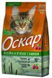 Оскар 10кг Индейка и ягнёнок с клюквой сухой корм для стерилизованных кошек и котов