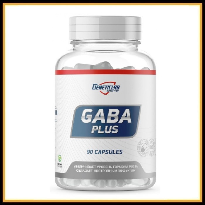 GeneticLab GABA 90капсул