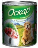 Оскар 750гр С говядиной и индейкой Консервы для собак