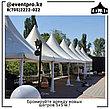 Арочные шатры Аренда, фото 4