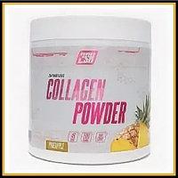 2SN Collagen Powder 200гр (Апельсин)