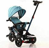 Велосипед детский трехколесный H6199  бордовый, фото 3