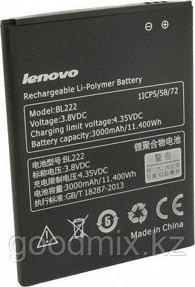 Аккумулятор для Lenovo S668T (BL222 , 3000mAh)