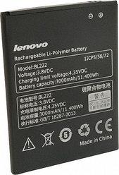 Аккумулятор для Lenovo S930 (BL222, 3000mAh)