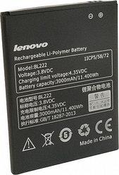 Аккумулятор для Lenovo S939 (BL222, 3000mAh)