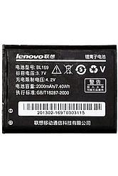 Заводской аккумулятор для Lenovo S560 (BL169, 2000mAh)