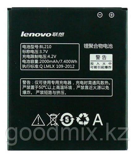 Аккумулятор для Lenovo S820 (BL210, 2000mAh)