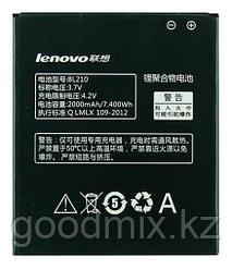 Аккумулятор для Lenovo A658T (BL210, 2000mAh)