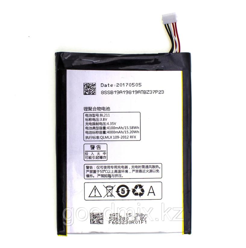 Аккумулятор для Lenovo P780 (BL211, 4000mAh)
