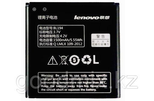 Аккумулятор для Lenovo S760 (BL194, 1500mAh)