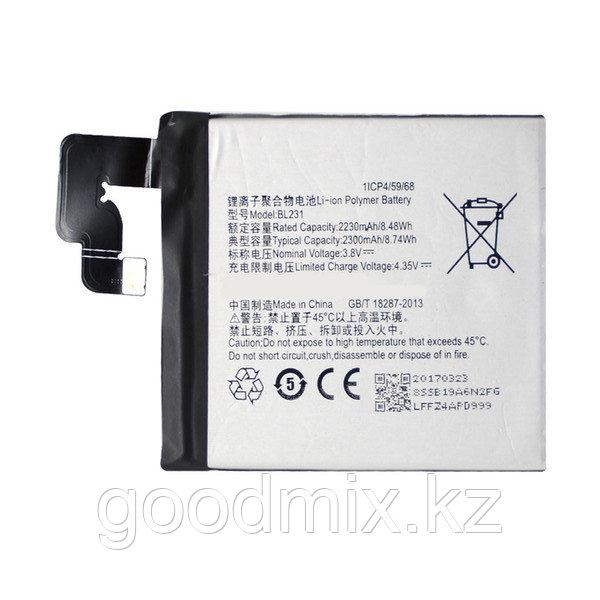 Аккумулятор для Lenovo X2 (BL231, 2300mAh)