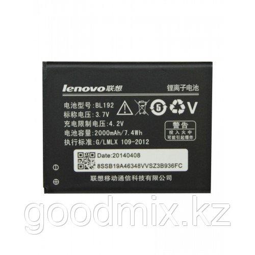 Аккумулятор для Lenovo A680 (BL192, 2000mAh)