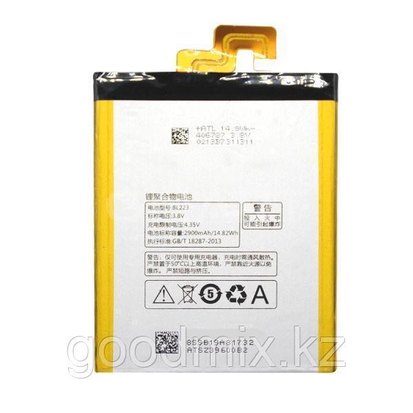 Аккумулятор для Lenovo K920 (BL223, 3900mAh)