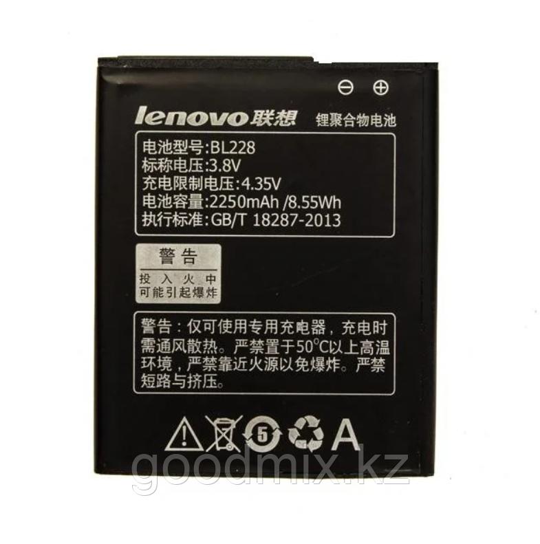 Аккумулятор для Lenovo A588T (BL228, 2250mAh)