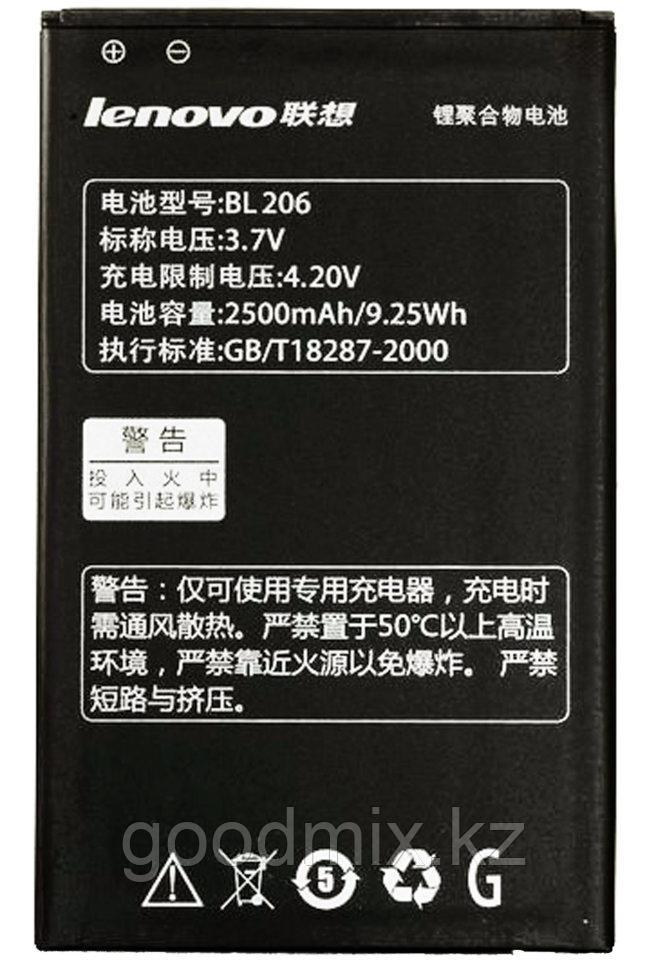 Аккумулятор для Lenovo A600E (BL206, 2500mAh)