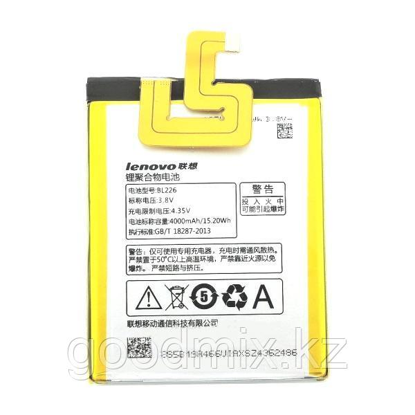 Аккумулятор для Lenovo S860 (BL226, 4000mAh)