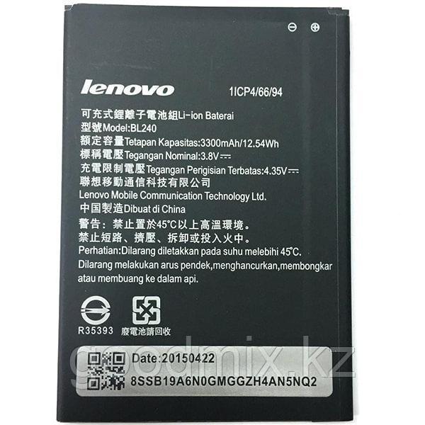 Аккумулятор для Lenovo A936 Note 8 (BL240, 3300mAh)