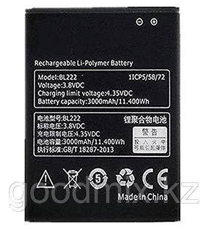 Аккумулятор для Lenovo S868T (BL222, 3000mAh)