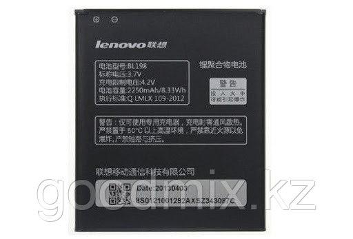 Аккумулятор для Lenovo K860i (BL198, 2250mAh)