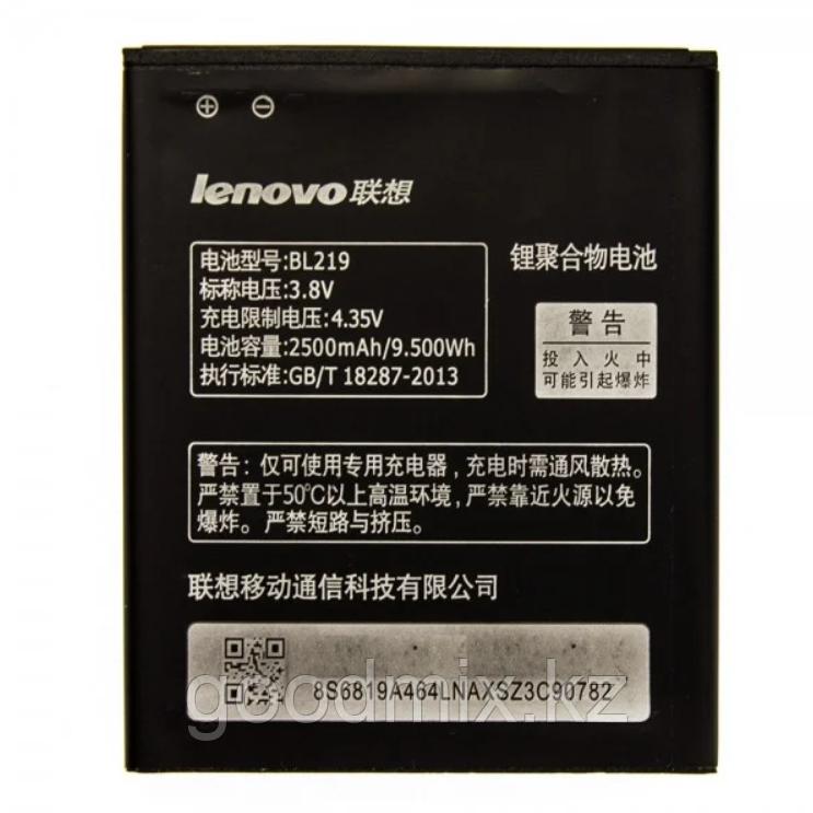 Заводской аккумулятор для Lenovo S856 (BL219, 2500mAh)