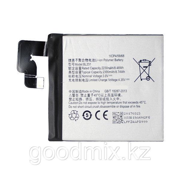 Аккумулятор для Lenovo A6600 (BL231, 2300mAh)