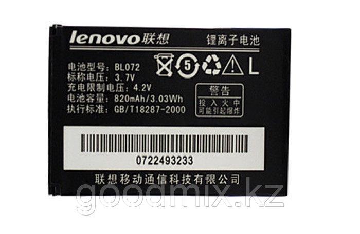 Аккумулятор для Lenovo A320 (BL072, 820mAh)