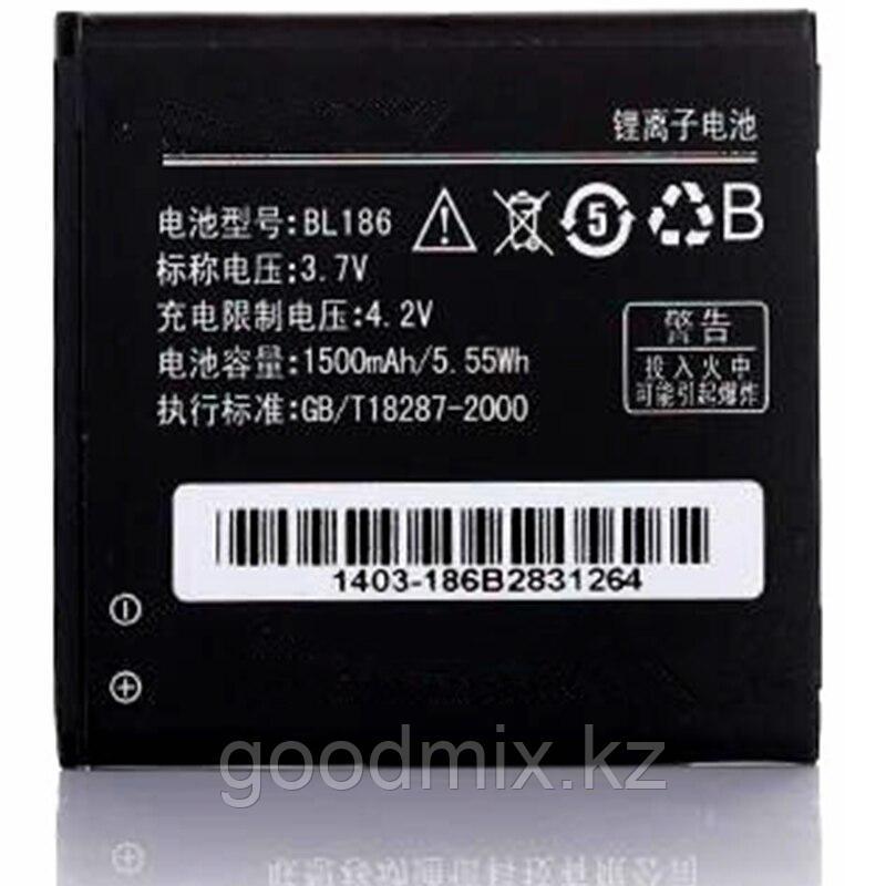 Заводской аккумулятор для Lenovo A298T (BL186, 1500mAh)