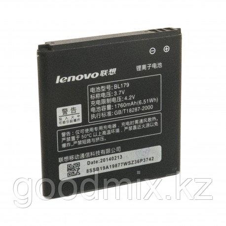 Заводской аккумулятор для Lenovo A520 (BL179, 1760mAh)
