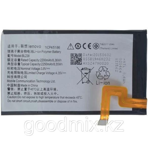 Аккумулятор для Lenovo Vibe X2 Pro (BL238, 2400mAh)