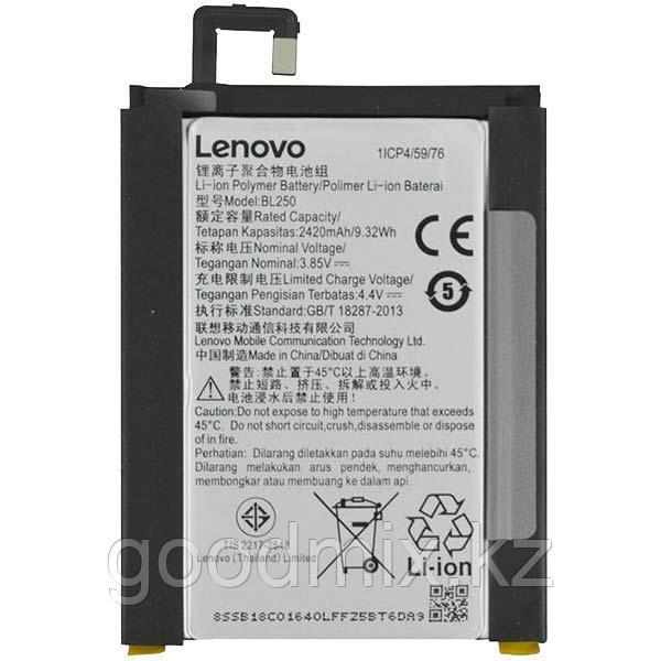 Аккумулятор для Lenovo Vibe S1 (BL250, 2420 mAh)