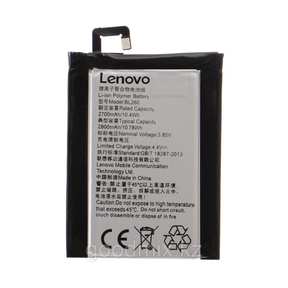 Заводской аккумулятор для Lenovo Vibe S1 Lite (BL260, 2700 mAh)