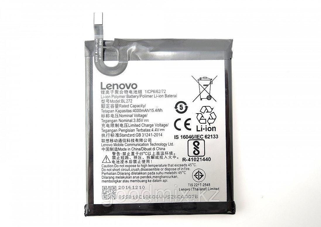 Аккумулятор для Lenovo K6 Power (BL272, 4000 mAh)
