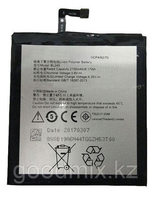 Аккумулятор для Lenovo S60 (BL245, 2150mAh)