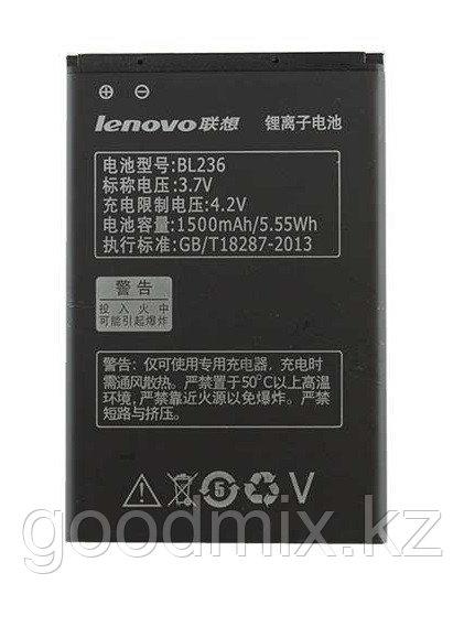 Аккумулятор для Lenovo A320T (BL236, 1500 mah)