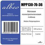"""Albeo MPP130-36 Полипропиленовая пленка 130г/м2, 36"""" (0.914x30м), втулка 50.8мм, фото 2"""