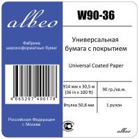 ALBEO W90-36 Бумага для плоттеров универсальная с покрытием, 90г/м2, 0.914x30м, втулка 50.8мм