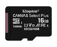 Карта памяти microSDHC 16GB Kingston Canvas Select Plus SDCS2/16GBSP