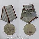 """Медаль """"За боевые заслуги"""", фото 2"""