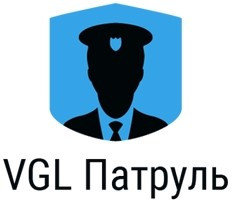 Лицензионный ключ для ПО VGL Патруль, онлайн