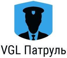 Программное обеспечение VGL Патруль Базовое офлайн (на физическом носителе)