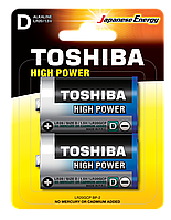 Батарейка алкалиновая Toshiba HIGH POWER LR20GCP BP-2