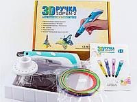 3D ручка 3DPEN-2 Мир фантазий в твоих руках