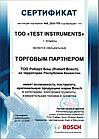 Сумка для инструмента Bosch Professional, средняя, фото 4