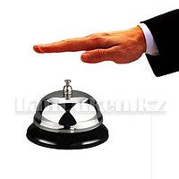 Настольный звонок на ресепшен 6 см х 4 см металлический звонок ресепшн серебристый (HY8003)