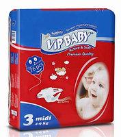 Подгузники VIP BABY MIDI (4-9 кг) 76 штук В подарок салфетки 72 шт