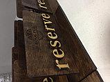 Резерв табличка из дерева, фото 2